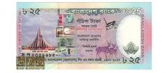 بنگلادش - 25 تاکا