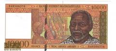 ماداگاسکار- 10000آریاری