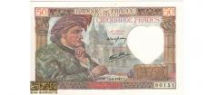 فرانسه - 50 فرانک