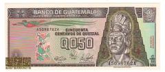 گواتمالا - 1/2 کواتزل